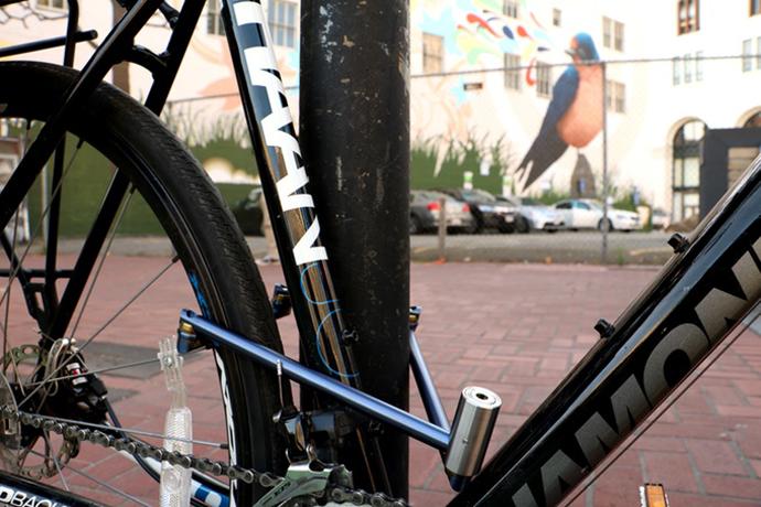 560g Titanium Lock For Bicycles