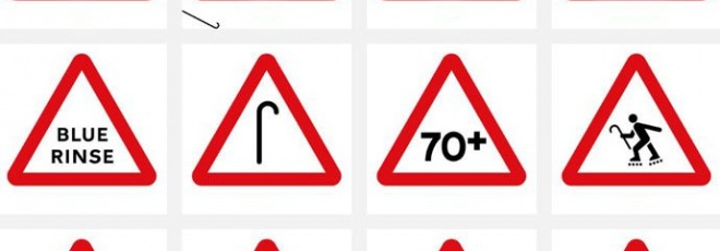 old age road signs