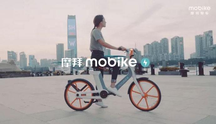mobike dockless e-bike