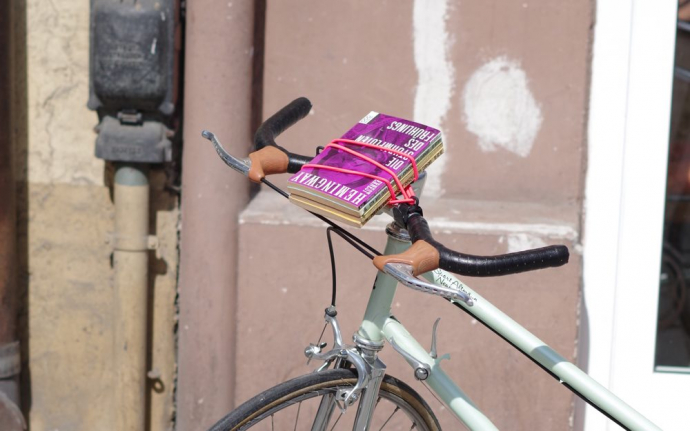 carryyygum bike storage